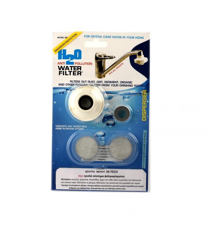 Συσκευή Φίλτρου HI-TECH